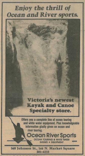 Ocean River Sports - first advertisement