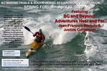More about Spring Forum – A Celebration of Ocean Kayaking