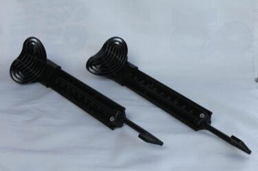 Kayak Foot Brace System